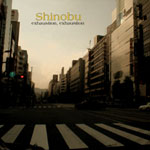 Shinobu - Exhaustion Exhaustion